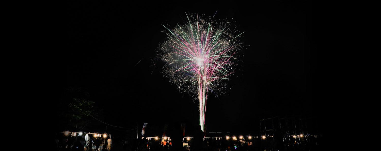 度会町の風景 花火